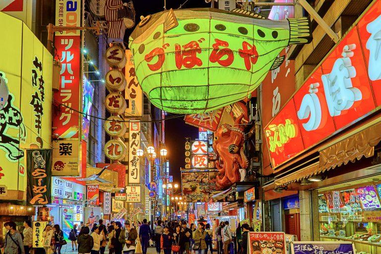 Du lịch Osaka và Niigata bằng chuyên cơ riêng lại còn tiết kiệm đến 30%