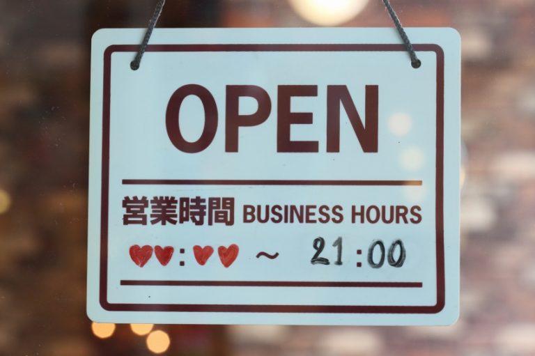 """Câu chuyện về những nhà hàng Nhật """"thương yêu nhân viên"""" hết cả phần thiên hạ"""