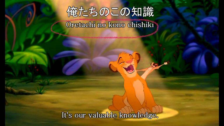 Romaji – Tưởng đơn giản hoá ra lại là con dao hai lưỡi cho người học tiếng Nhật