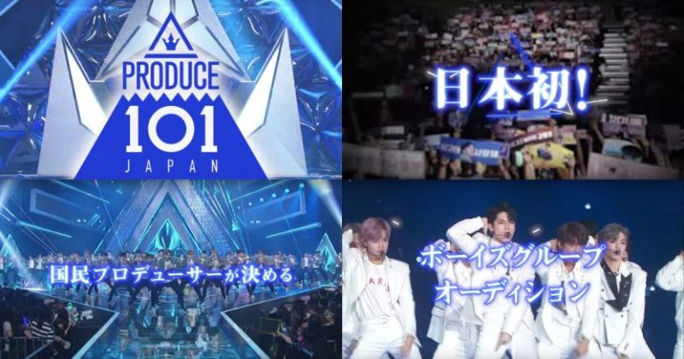 Nhật Bản rục rịch khởi động cho  'Produce 101', chương trình Hàn Quốc từng bị cho là đạo nhái AKB48
