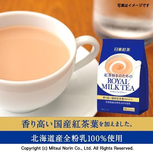 Giới thiệu sản phẩm: Trà sữa Royal Milk Tea Nhật Bản
