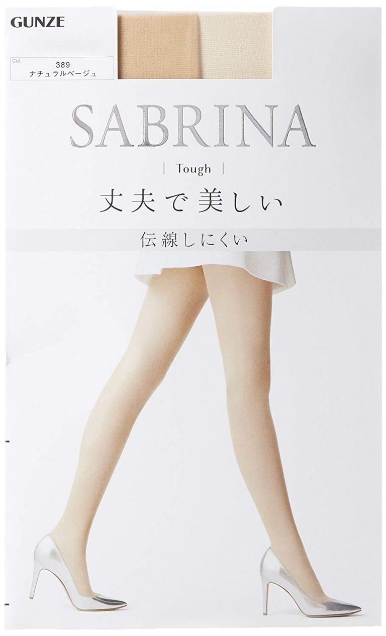 Giới thiệu sản phẩm: Tất chân Sabrina co dãn tối đa, không lo xước (Màu đen và màu da tự nhiên)