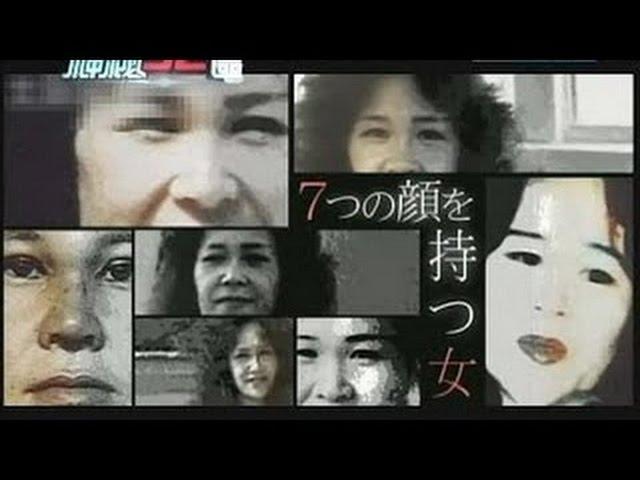 Câu chuyện người phụ nữ 7 khuôn mặt – chạy trốn suốt 15 năm, suýt tí nữa thoát tội