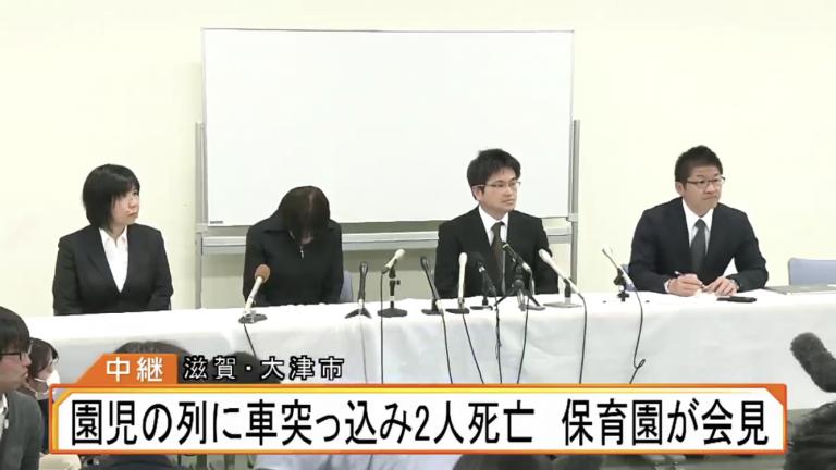 """Bản năng phòng thủ của người Nhật, xoay quanh vụ tai nạn giao thông bị truyền thông Nhật """"drama hoá"""" và phản ứng của người dân"""