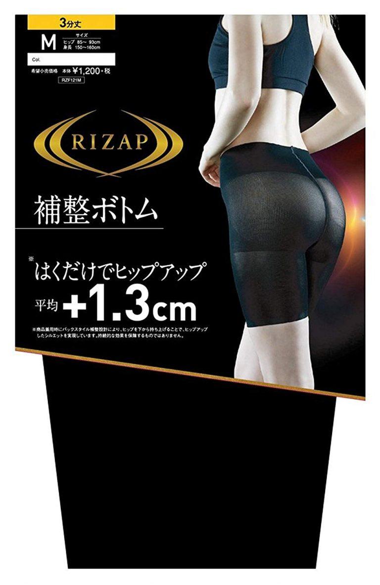 Giới thiệu sản phẩm: Quần nâng mông GUNZE RIZAP