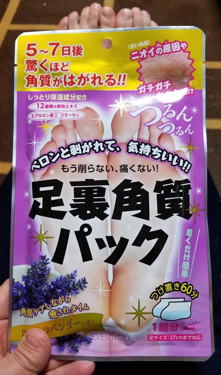 Giới thiệu sản phẩm: Tẩy da chết lòng bàn chân (gồm 2 miếng cho 2 chân)