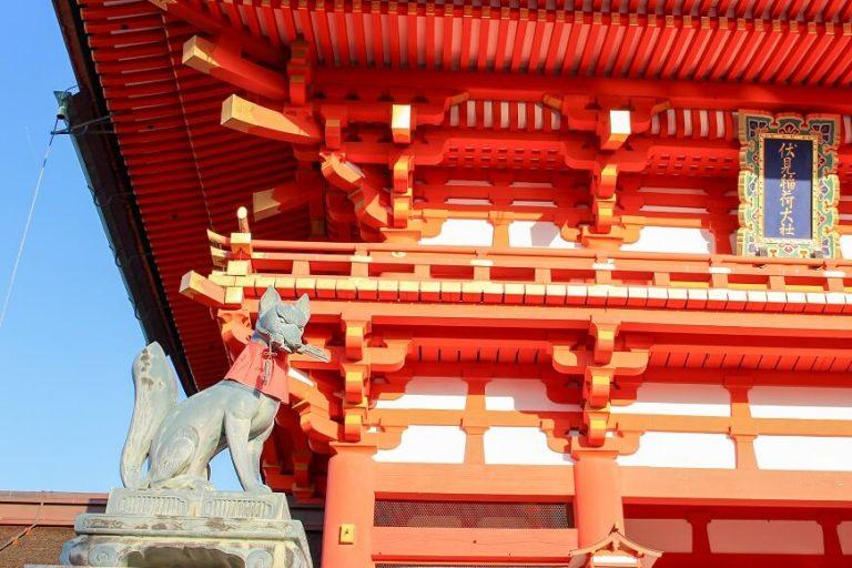 """Thật ra, vị thần được thờ trong đền Inari không phải là """"thần Cáo"""""""