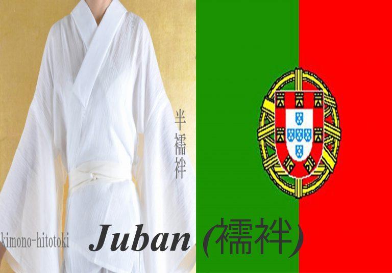 """Những từ mượn """"cosplay"""" hay đến mức người Nhật cũng tưởng đó là từ gốc Nhật"""
