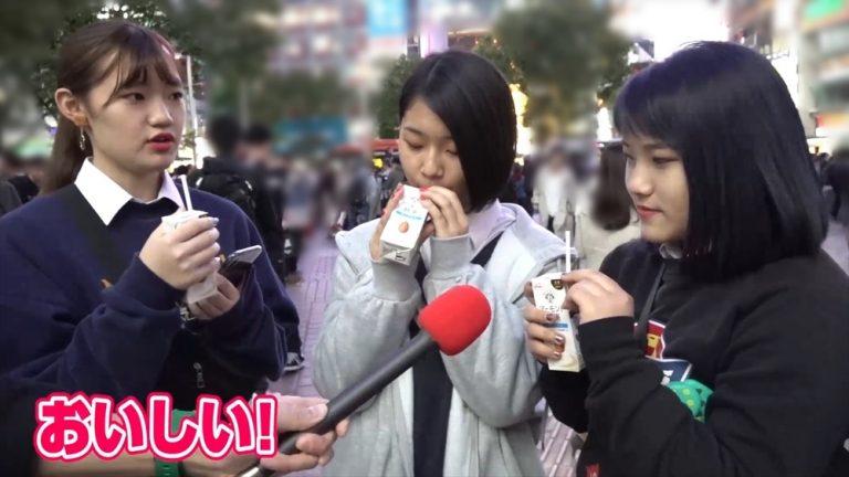 ဂျပန်မှာ Bubble Tea ပြီးရင် ဘာခေတ်စားလာတာလဲ ?