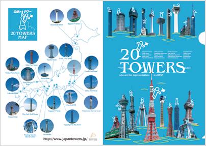 Sau Skytree, đây là 20 ngọn tháp bạn phải khám phá trong hành trình vòng quanh nước Nhật