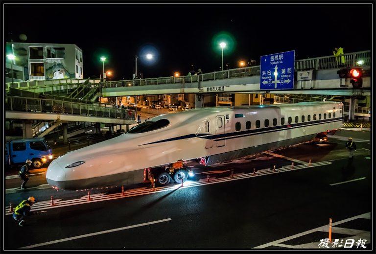Ở Nhật đã lâu, có bao giờ bạn thấy Shinkansen không chạy trên đường ray mà chạy trên đường lộ?