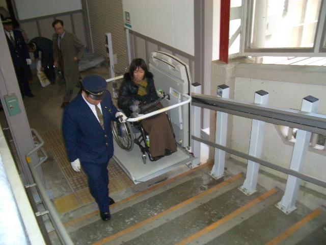 Nhật Bản là quốc gia có hệ thống cơ sở hạ tầng giao thông thân thiện với người khuyết tật