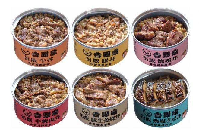 """Mất 2 năm để tạo ra """"siêu phẩm"""" cơm bò đóng hộp, đây mới là mục đích thật sự của Yoshinoya"""