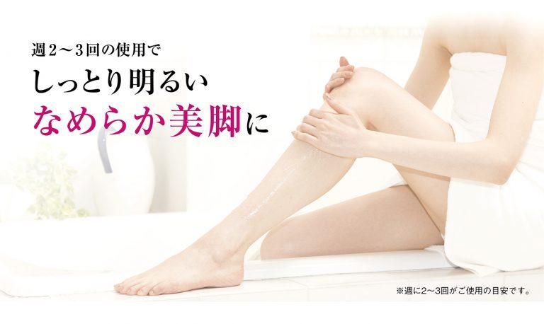 Review của khách hàng: KJ Style Clean Scrub – Gel tẩy tế bào chết cho chân