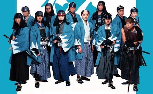 """Những Samurai """"áo xanh"""" cuối cùng của lịch sử Nhật Bản"""