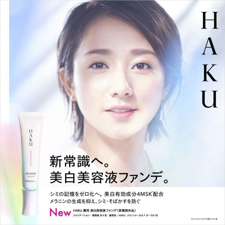 Giới thiệu sản phẩm: Kem nền trắng da, mờ vết thâm Haku (Shiseido) SPF30PA+++ 30g