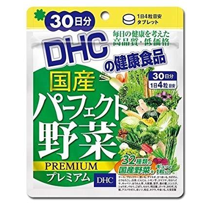 Giới thiệu sản phẩm: Viên DHC rau củ mới năm 2019 (uống trong 30 ngày)