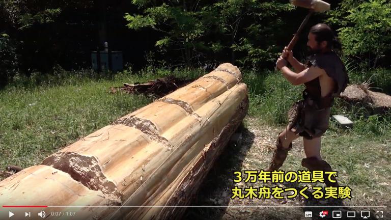 လူသားမျိုးနွယ်တွေ ဂျပန်နိုင်ငံကို ဘယ်လိုရောက်လာခဲ့ကြလဲ ?
