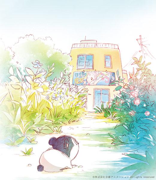 Ngậm ngùi xem lại một ngày tại Kyoto Animation qua cái nhìn của linh vật hãng – Baja