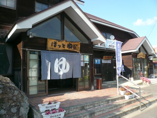 Ở Nhật Bản, nam nữ tắm chung là chuyện bình thường?