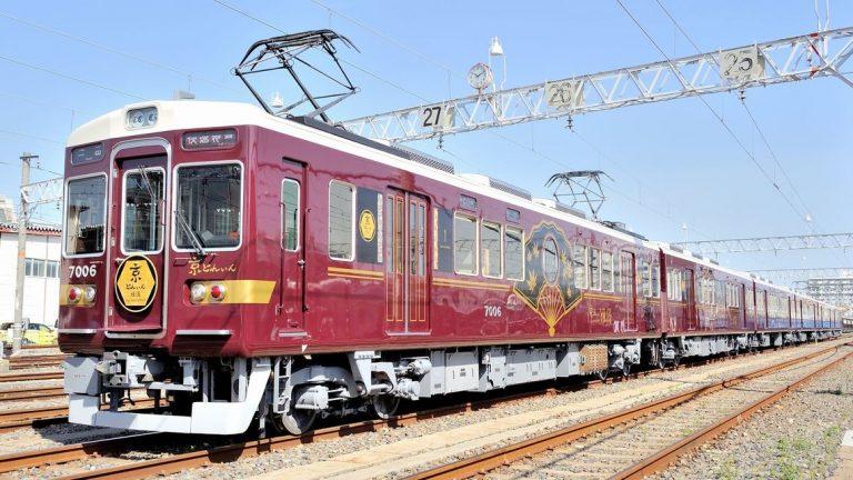 Hãy bước lên chuyến tàu đưa bạn ngược về cố đô Kyoto thời xưa