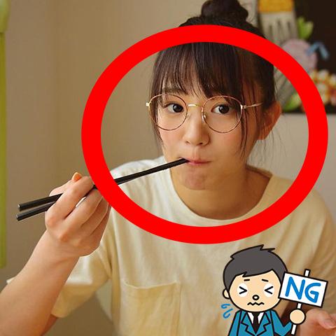 Những cách sử dụng đũa có thể bình thường ở Việt Nam nhưng sẽ bị soi mói khi ở Nhật