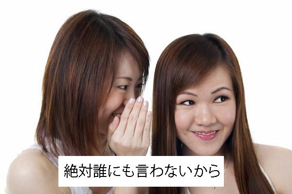 """Người Nhật """"xạo"""" như thế nào ! Tập hợp ngay những câu nói thốt ra từ miệng người Nhật không đáng tin nhất"""