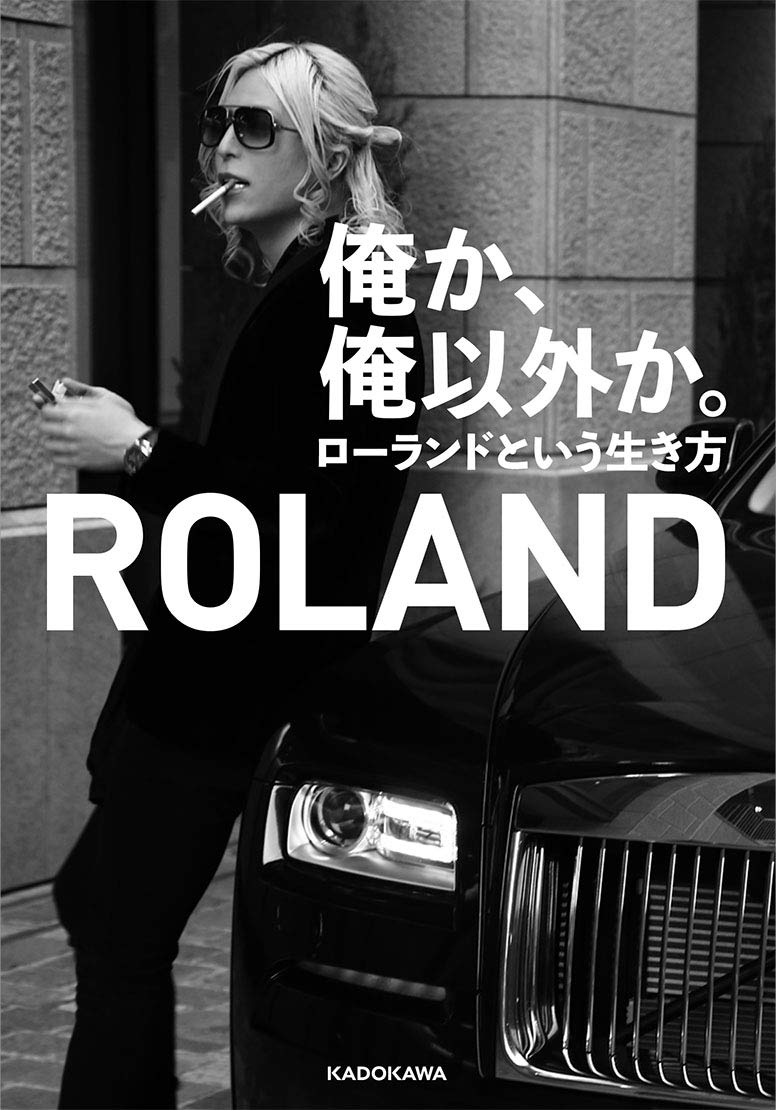 """Tuyển tập phát ngôn """"chất như nước cất"""" của ROLAND – Huyền thoại Host"""