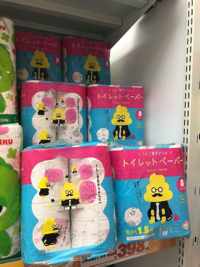 """Học tiếng Nhật qua…giấy vệ sinh bằng những ví dụ về """"chất thải tế nhị"""""""