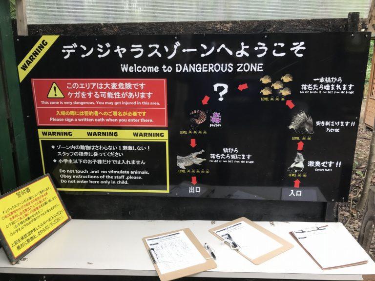 """Có gì bên trong sở thú """"nguy hiểm"""" nhất nước Nhật?"""
