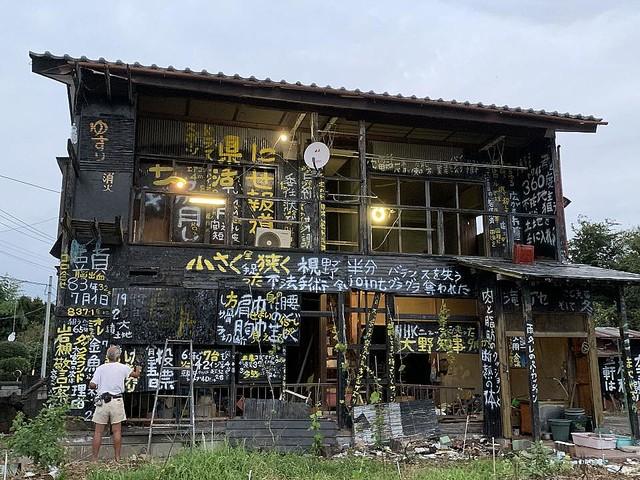 Kỳ lạ căn nhà màu đen chứa đựng hận thù