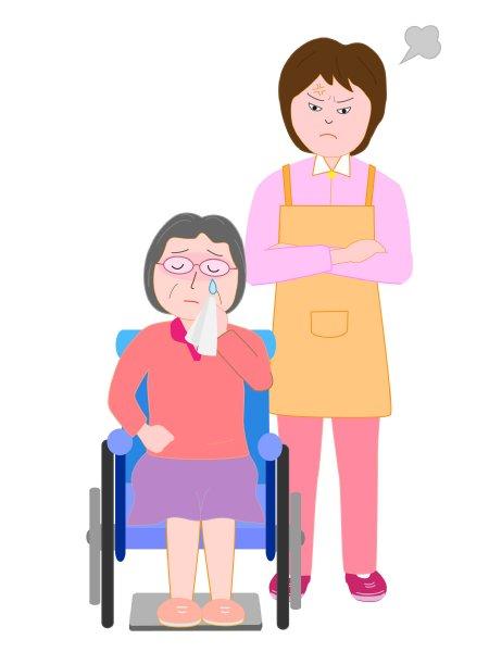 Cơn ác mộng của người già khi sống chung với con dâu