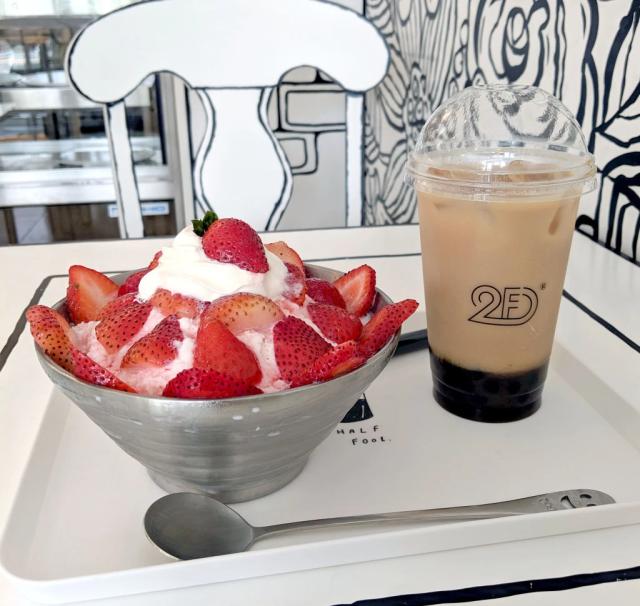 Kết quả hình ảnh cho cà phê 2d japo