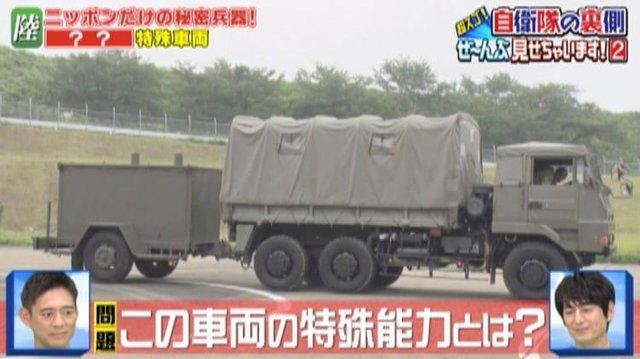 """Thiết bị """"lợi hại"""" nhất của Lực lượng phòng vệ Nhật Bản là gì?"""