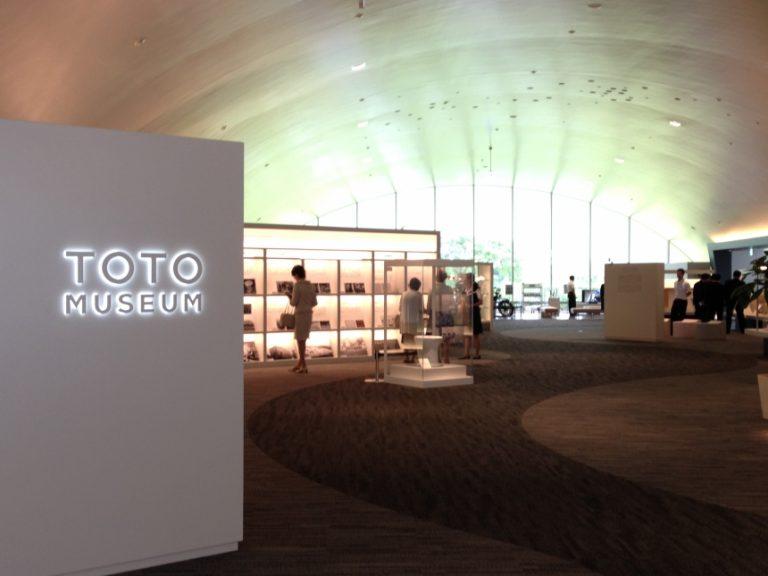 Bảo tàng Toilet độc đáo nhất thế giới