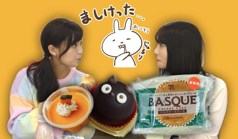 """Ăn """"xả láng"""" cùng Karen và Touko – Đồ ngọt mua ở cửa hàng tiện lợi có ngon không?"""