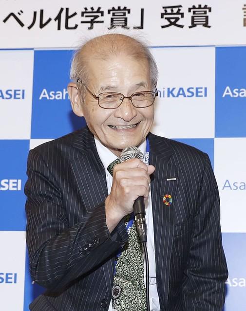 Chân dung nhà khoa học người Nhật nhận giải Nobel hoá học 2019