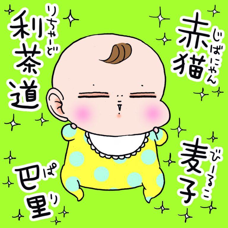 Kỳ lạ: Trào lưu đặt tên con bằng tên thương hiệu nổi tiếng, nhân vật Anime và cả món ăn