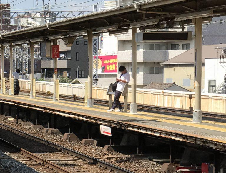 ဂျပန်နိုင်ငံရဲ့အန္တရာယ်အရှိဆုံးဘူတာ