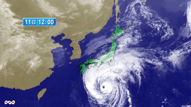 Siêu bão sắp đổ bộ vào Nhật Bản – Dự báo nguy cơ 8000 người thiệt mạng