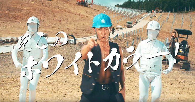 Video tuyển dụng của công ty cầu đường – toàn trai lực lưỡng, căng bóng, xem xong muốn apply ngay