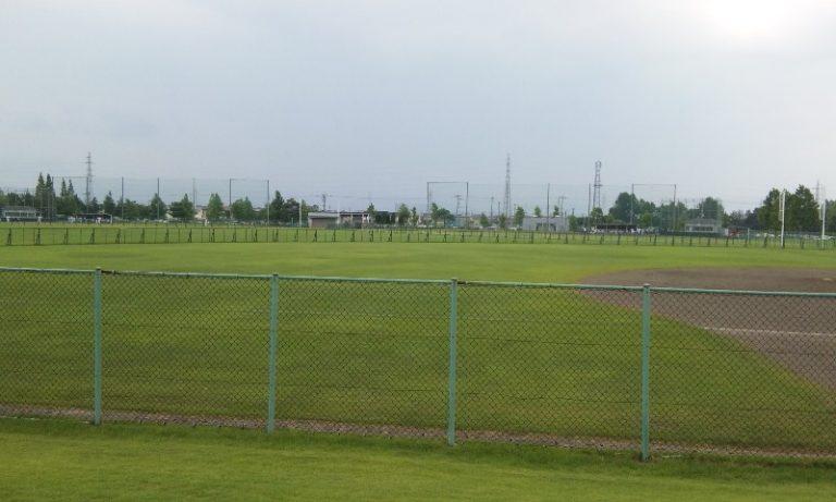 Công viên Thể thao Iwase Nhật Bản hạn chế cho người Việt Nam sử dụng công viên vì tình trạng xả rác