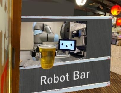 Nhật Bản tiến hành thử nghiệm mô hình quán rượu tương lai