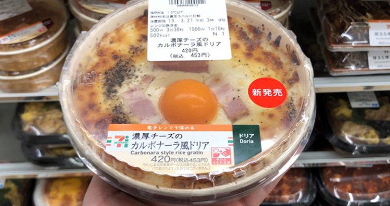 Hãy nhớ lại những quả trứng bạn từng ăn ở Nhật, bạn có chắc đó là trứng thật không?