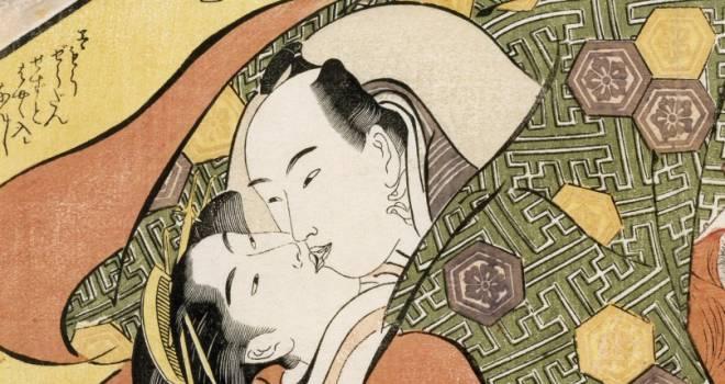 """Tục lệ """"mò"""" vào nhà gái nhà lành vào ban đêm để… quan hệ của người Nhật"""