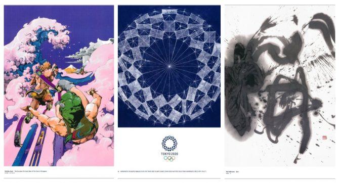 Tiết lộ Poster đẹp như mơ của Tokyo Olympic 2020