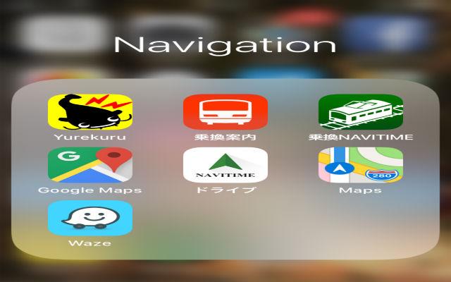 Giới thiệu các Apps điện thoại nên có khi du lịch hoặc sống tại Nhật Bản