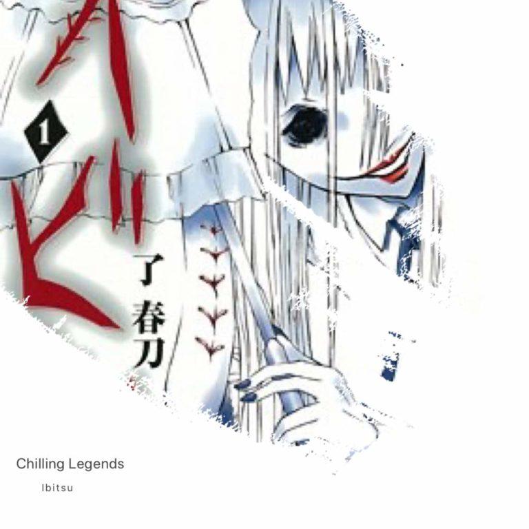 Bạn có còn muốn một đứa em gái sau khi đọc Manga này?