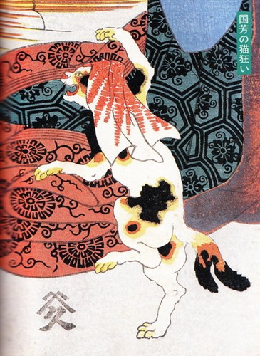 Ma mèo báo thù cho chủ nhân – Thần thoại Nhật Bản