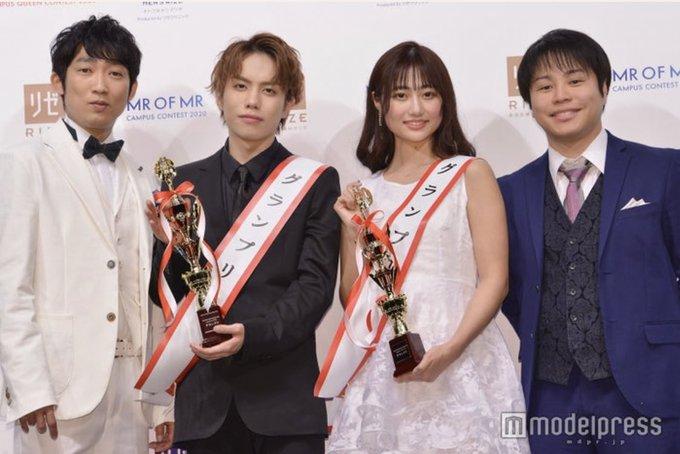 Chiếc vương miện dành cho nam sinh, nữ sinh học đường Nhật Bản đã tìm được chủ nhân